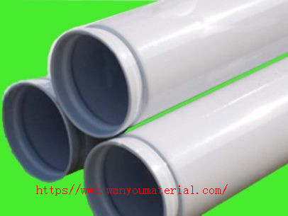 Competitive Stainless Steel Pipe for Heat Exchanger Asia@Wanyoumaterial. COM