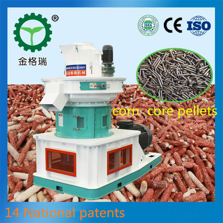 China patent customized rice husk granulator for sale ---jingerui