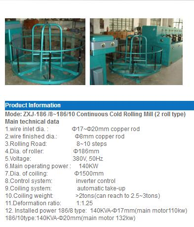 ZXJ-186 /8~186/10 Type Two Roller Continuous Cold Rolling Mill