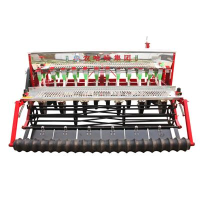 Disc Wheat And Rice Seed Drill