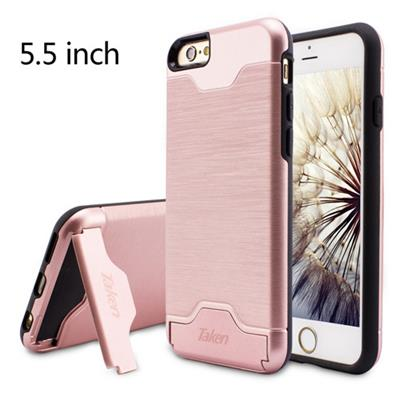Rose Gold Case For IPhone 6 Plus
