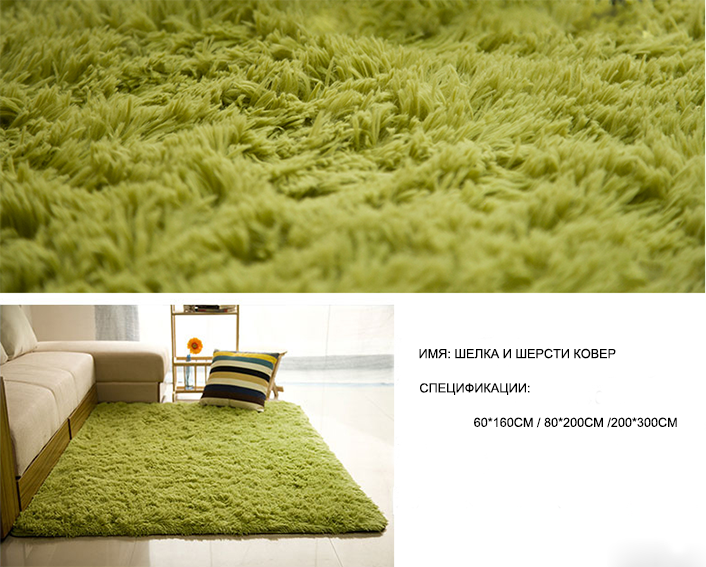 silk wool carpet