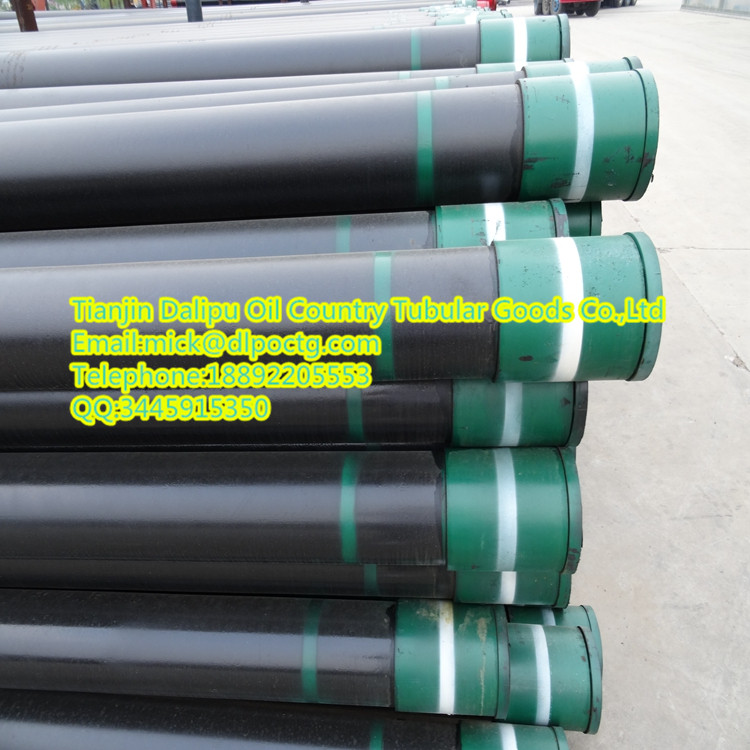 oil steel pipe casing