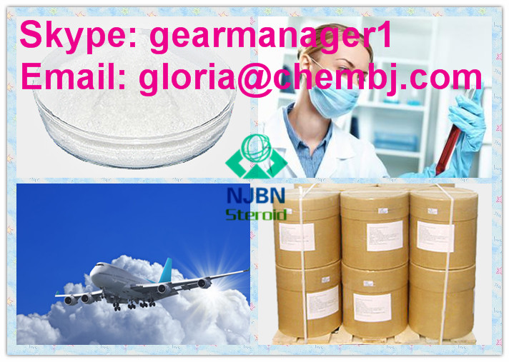 Powder Pharmaceutical Active Ingredients Amiloride Hydrochloride CAS 78613-38-4
