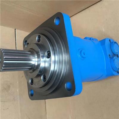 BM4W Orbit Hydraulic Motor With Disk Valv