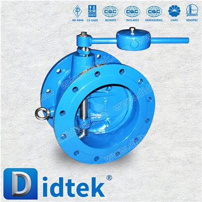 Cast Steel Butterfly Check Valve