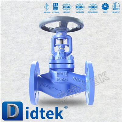 WCB/Carbon Steel/Cast Steel Bellow Globe Valve