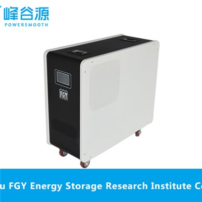 Off Grid Energy Storage System(1KW/3KW/5KW)