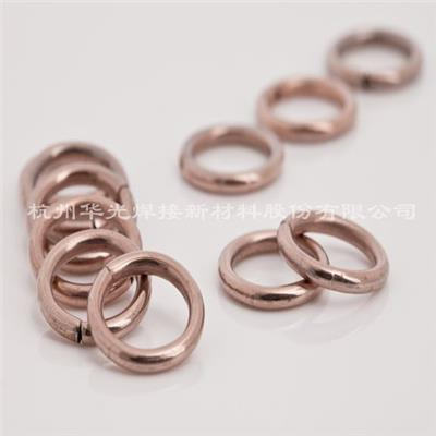 Nickel Bronze Brazing Alloy