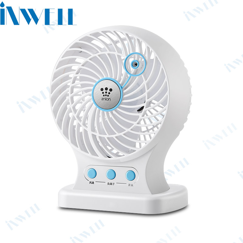 Portable Charged Battery 3 Speed Control Mini USB Fan 6 Inch