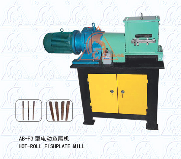AB-F3 Type Hot-Roll Fishplate Mill