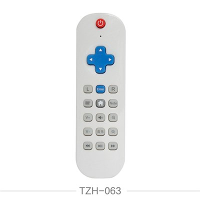 China Oem Control Remoto Supplier 7 In 1 Remote Control For Iptv Ott Sat Aux Pc With ISO UL