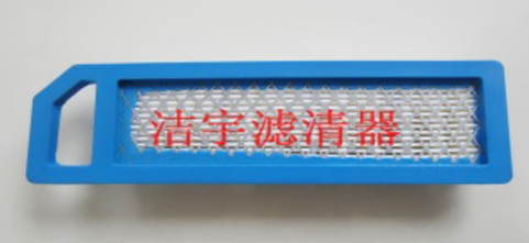 lawn mower air filter-jieyu lawn mower air filter size tolerance 30% accurate than other suppliers