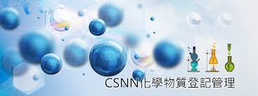 Taiwan New Chemical Substance-Existing Chemical Substance Registration