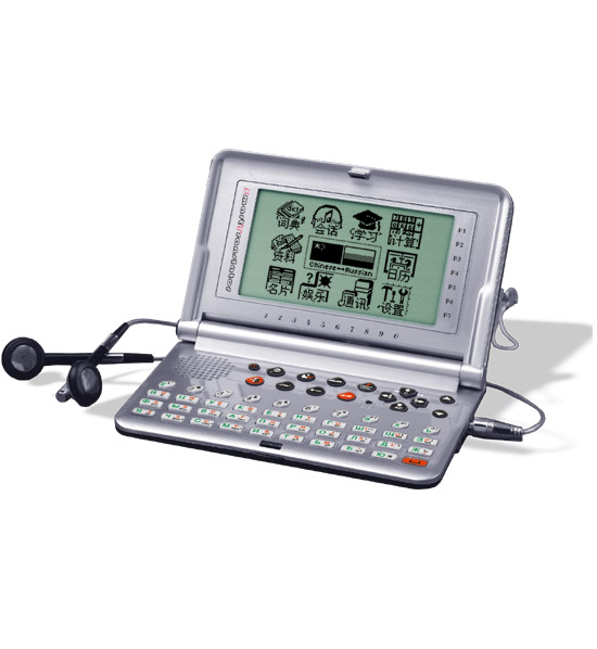Russian to Chinese Electronic Dictionary RCE3810+