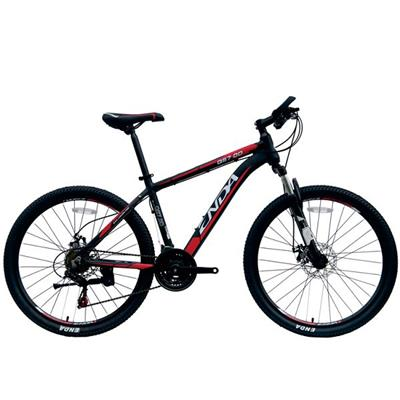 21 Speed 26inch Alloy 6061 Aluminum Frame Mountain And Snow Bicycle