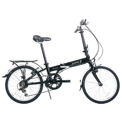 Citizen Bike 16-20 6-speed Folding Bicycle With Ultra-Portable Frame