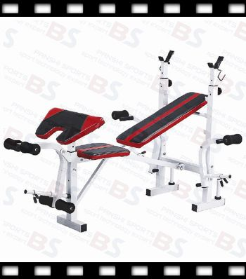 Strength Training Equipment Adjustable Weight Lifting Bench