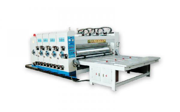 SYK 2100  New Type Colors Print Slotter