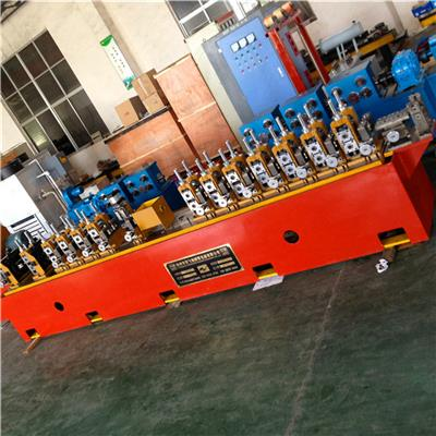 Aluminum Air Conditioning Tube Mill Pipe Making Machine
