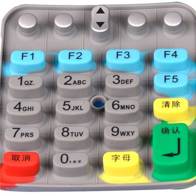 Multi-color Silicone Rubber Keypad