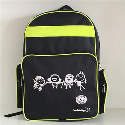 The United Nations School Backpack Bag