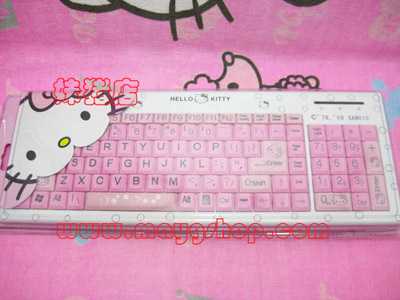 Whole Hello Kitty Keyboard Mouse