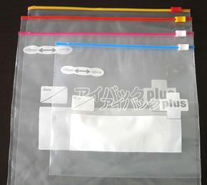 упаковочные пакеты на застежке
