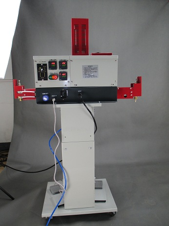 Double Sprayers Type Gluing Machine
