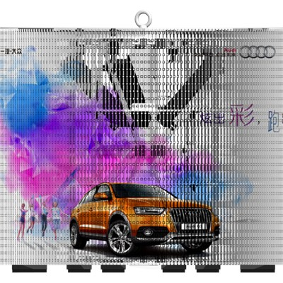 P10 Transparent LED Display TC Series