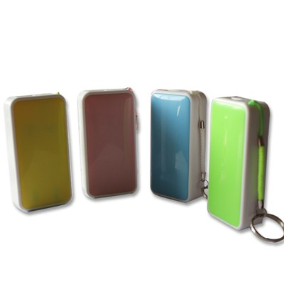 YD08B Different Colors Portable Charger Keychain Power Bank