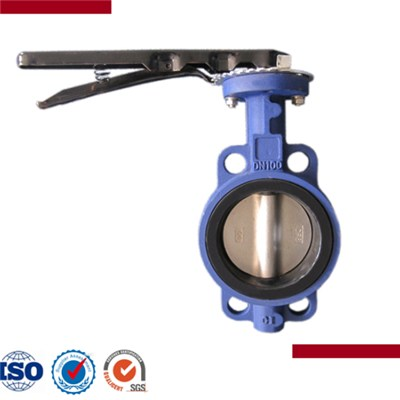Double Flange Center Line Sealing Butterfly Valve