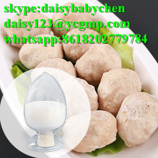 propylene glycol diesters of fatty acid