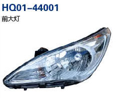 Verna 2011 Auto Lamp, Headlight, Tail Lamp, Back Lamp, Rear Lamp, Fog Lamp, Side Lamp (92402-OU000, 92401-OU000, 92406-0U000, 92405-0U000)