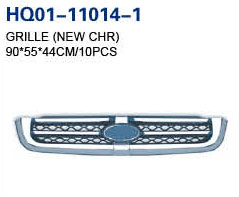 Santa Fe 2004 Automotive Grille, Grille Chrome, Grille Old