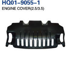Terracan 2004 Other Auto Parts, Engine Cover