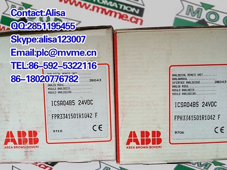 NKTU02-10	I/O Module to Termination Unit Cable	ABB
