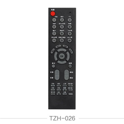 Universal Remote Controller For Satellite Receiver Android Smart Tv Box