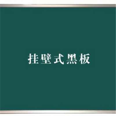 Simplified Wall-mounted Teaching Whiteboard Or Green Blackboard For Classroom