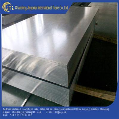 China Provide Alloy Aluminum Plate Or Sheet With Professional Manufacturer
