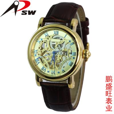 Men's Stainless Steel Automatic Japan Movement Wristwatch