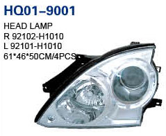 Terracan 2004 Auto Lamp, Headlight, Tail Lamp, Back Lamp, Rear Lamp, Fog Lamp (92102-H1010, 92101-H1010, 92402-H1010, 92401-H1010, 82302-H1110, 82301-H1110, 92202-H1050, 92201-H1050)