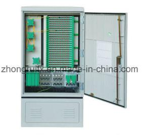 China Outdoor Fiber Optic Splice Cabinet
