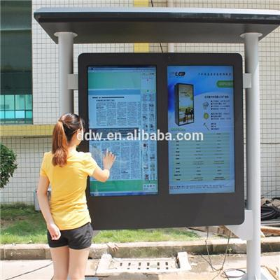 50 High brightness 2000nits Inch Outdoor Digital Signage Max Resolution 1920x1080