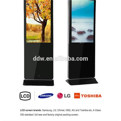 82 Inch Display area 1920x1080 Standalone Touch Screen Digitalsignage Advertising machine