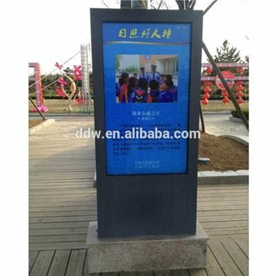 IP65 grade 1500nits brightness 65 Inch Outdoor Digital Signage waterproof industrial A/C function self cooling auto temperature adjust function
