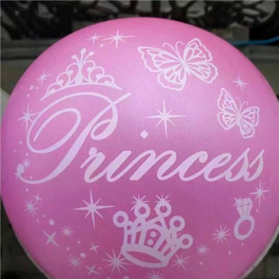 12 Inch Round Pattern Balloon