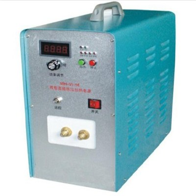 16KW Mini High Frequency Induction Heating Machine