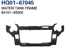 I30 2013 Radiator Support, Water Tank Frame, Panel (64101-A5000)