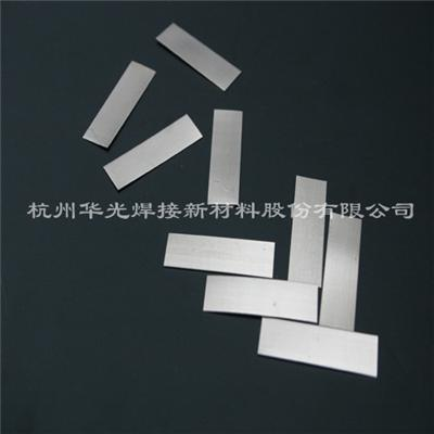 Tin-bearing Silver Brazing Alloy